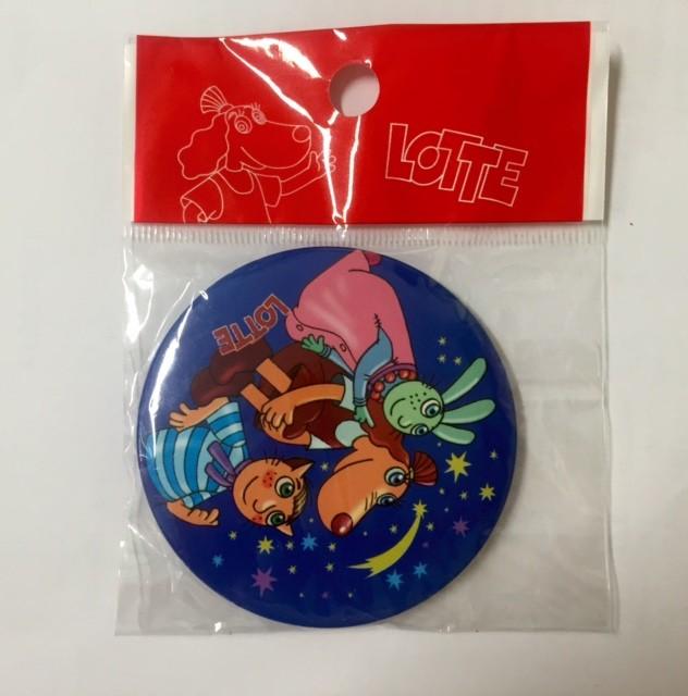 Lotte rinnamärk 5,8cm-2