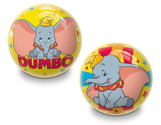 Pall 230mm Dumbo